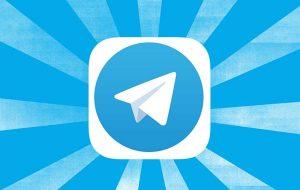 تلگرام کلاسیک چوب
